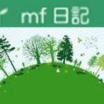 mf blog